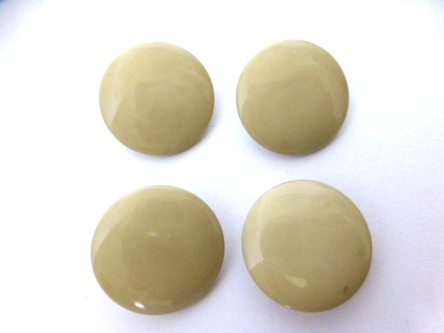 Beige Smooth Flat Dome Set of 4 buttons