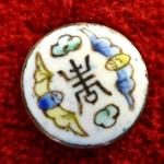 Chinese Enamel Bats and Symbol button