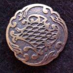 Rococo-style Brass Button (No.00103)